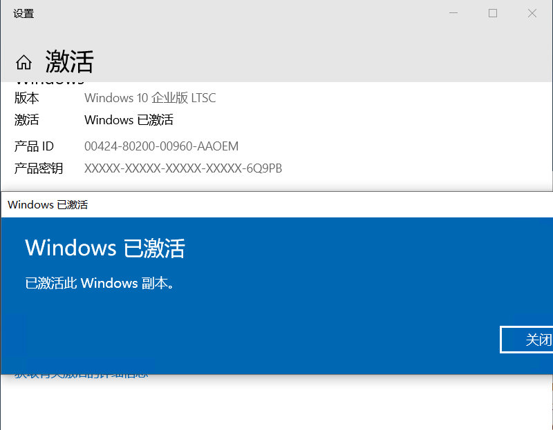 20190122 Windows 10 LTSC 2019 Key