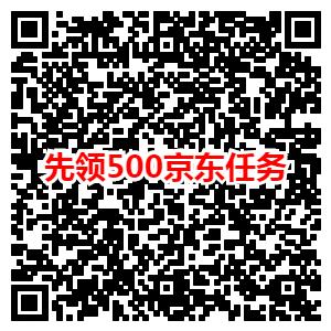 京东PLUS会员利用运费券1.1元购买图书得500京豆