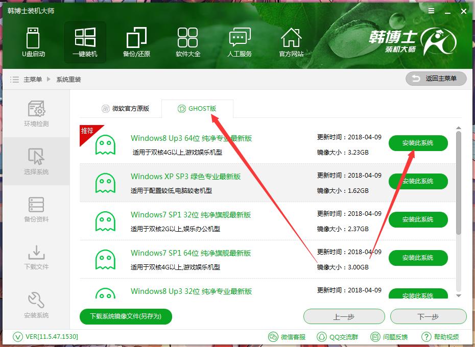 教解封CF机器码教程附工具 严禁非法用途