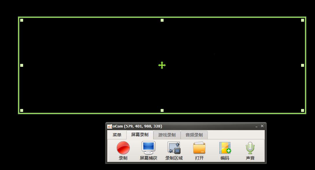 一款超好用的单版屏幕录像机