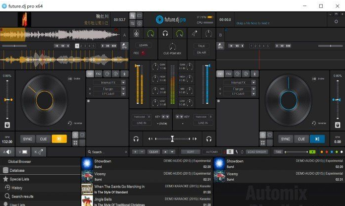 极品电脑混音器dj混音大师 集成最新DJ功能 混音软件