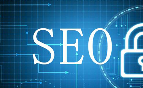 个人站长完整SEO优化方案 如何进行网站SEO