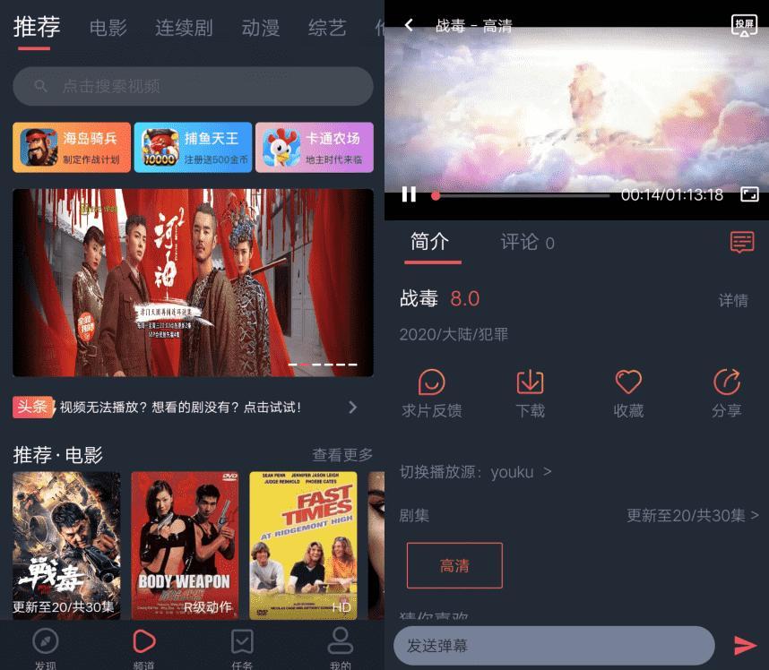 酷剧影视_v1.3.0.1全网影视看个够