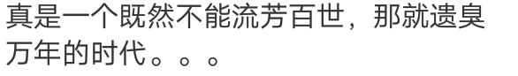 优衣库女主角正式出道, 一炮成名!