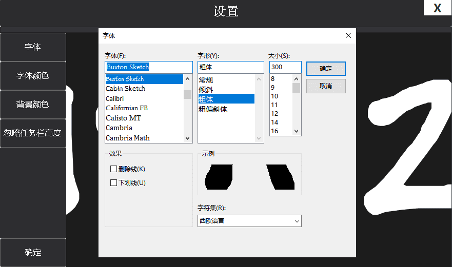 打造极简风格桌面时间壁纸 效果高大上 很不错