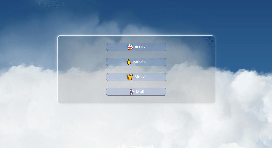 3D远方纯动态白云页面源码 简约而不失大气