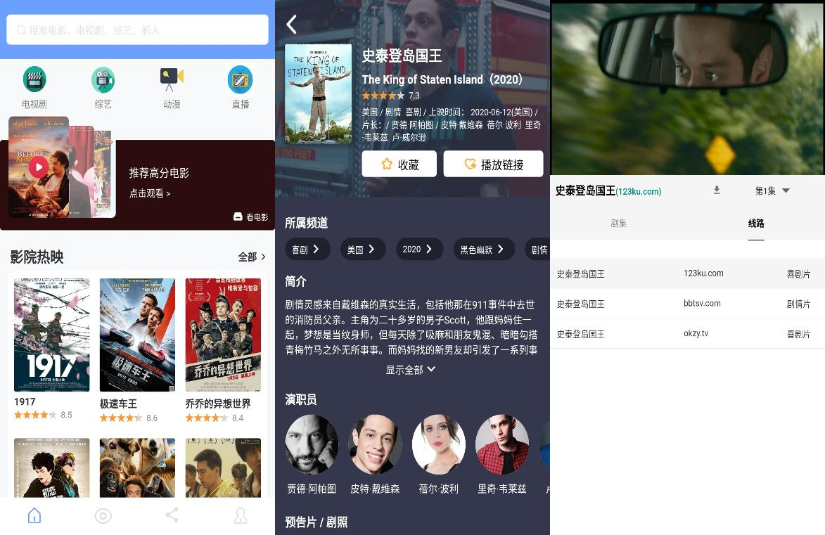 海豚影视v3.1.4 免费看全网影视