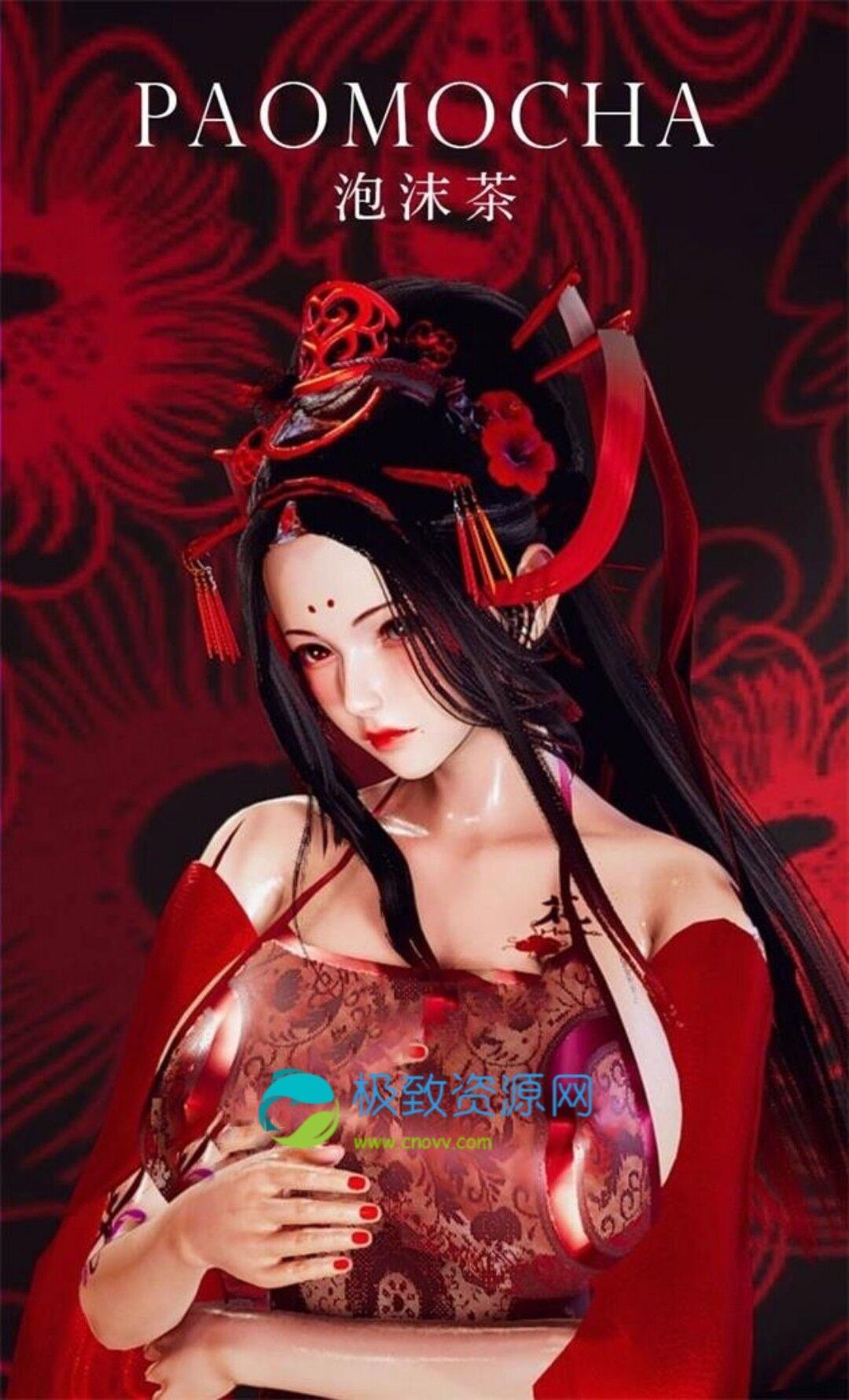 AI少女:璇玑公主 V0.80 完美整合版