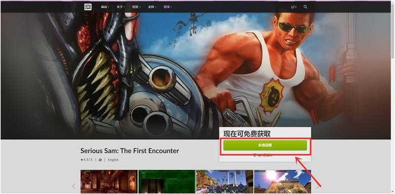 GOG平台限时免费领取 英雄萨姆:首次出击