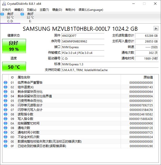 硬盘检测 CrystalDiskInfo v8.8.1正式版