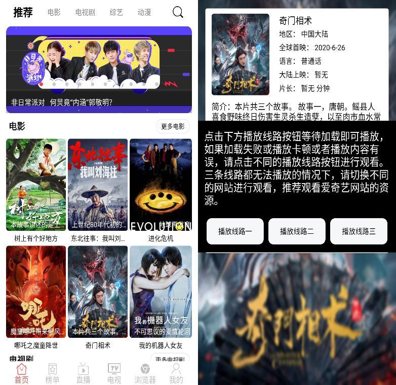 千代影视v3.7 VIP影视免费看可投屏