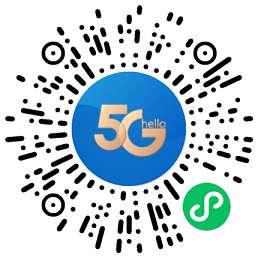 电信5G会员日抽话费和芒果会员 可0充1元话费
